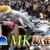 Anti Shark Finning Protest in Hong Kong Sept 2011