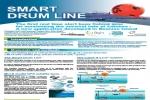 Smart Drum Line – Info Poster